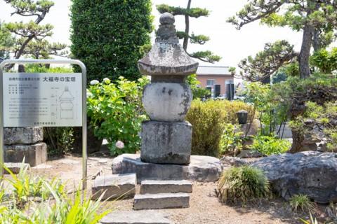 大福寺の宝塔