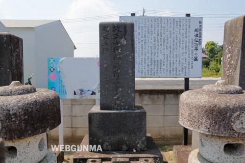 船津伝次平の墓