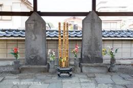 酒井重忠夫婦の墓