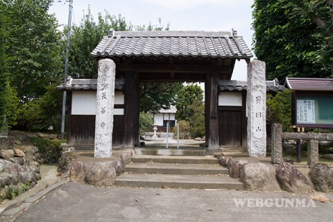長善寺の山門