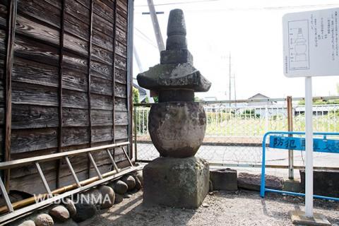 町屋の宝塔