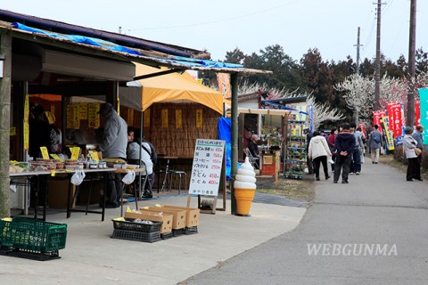 箕郷梅林 みさと梅公園(蟹沢会場)の梅製品などの特産品販売