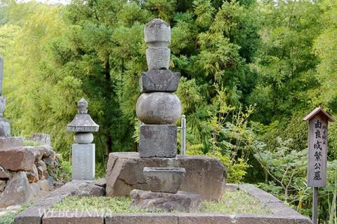 由良成繁の墓