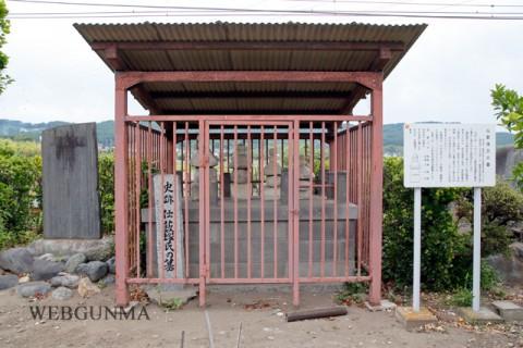 伝藪塚氏の墓