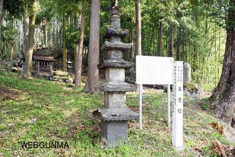 岩室神社の五重塔