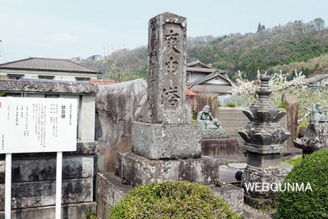 孝養寺の禁芸碑
