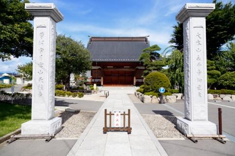 天桂寺(てんけいじ)