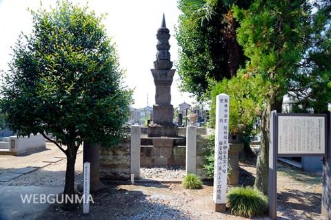 館林城主榊原忠次の母「祥室院殿」の墓
