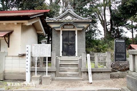 赤城護国神社社殿