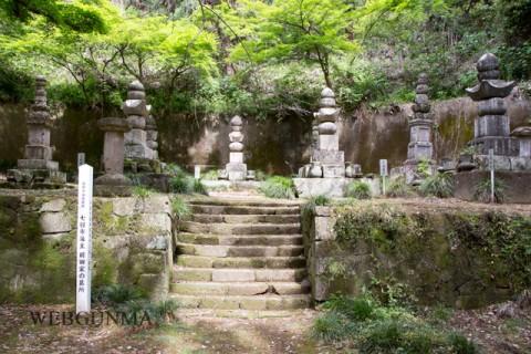 七日市藩主前田家の墓所