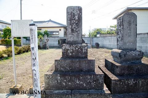 華蔵寺第八世亮衍の墓