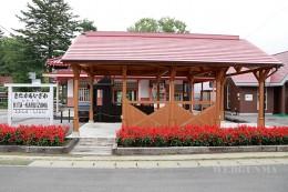 旧草軽電鉄北軽井沢駅舎