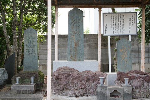 観照寺板碑