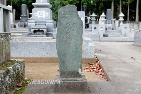 弘安板碑(千代田町)