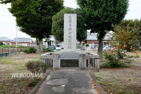 千代田町・舞木城址