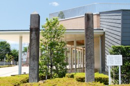 赤石学校門柱