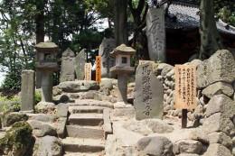 今村神社境内の石造