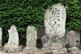 柴町八幡神社 庚申塔群
