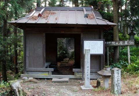 桐生市 関の磨崖仏 群馬県指定重要文化財