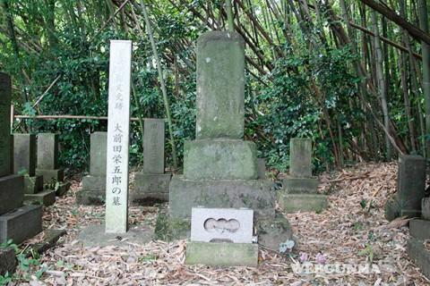大前田栄五郎(大前田英五郎)の墓