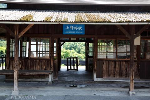 上神梅駅駅舎