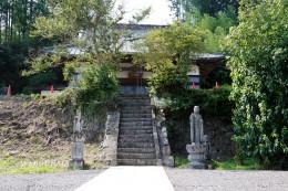 天台宗日輪寺