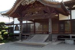 永徳寺本堂