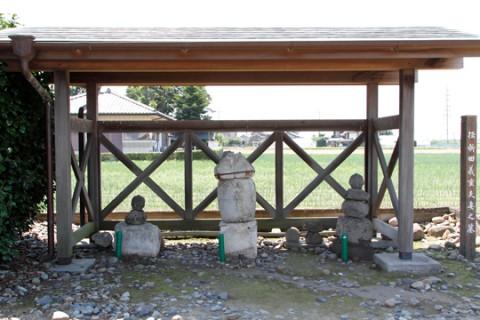 伝新田義重夫妻の墓