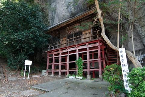 岩井堂観世音御堂(渋川市指定重要文化財)
