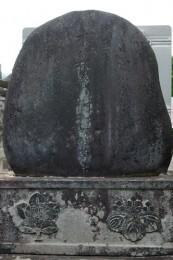 木暮足翁の墓