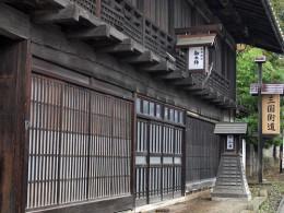 三国街道中山宿・新田本陣の門屋