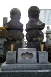 文安銘五輪塔