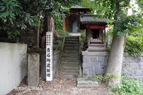 愛宕神社の青石地蔵板碑