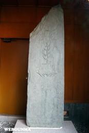 青石地蔵板碑