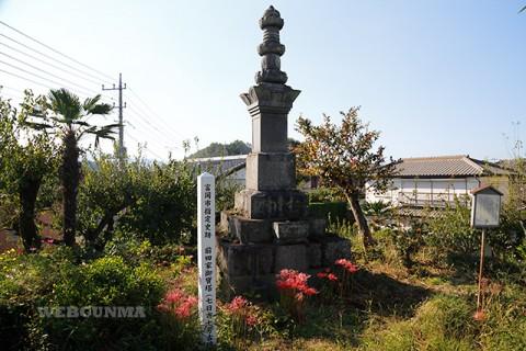 前田家御寶塔(七日市7号古墳)