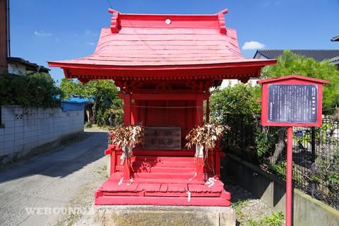 横瀬八幡宮