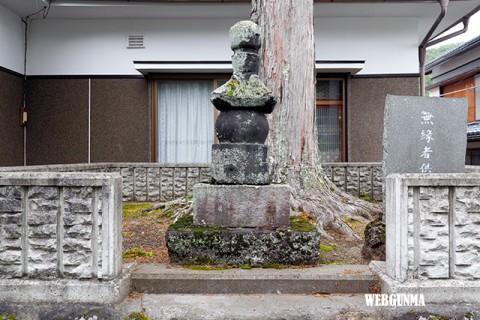 嬬恋村の無量院の五輪塔