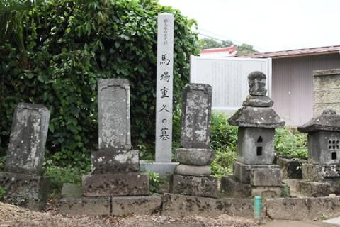 吉岡町 馬場重久の墓